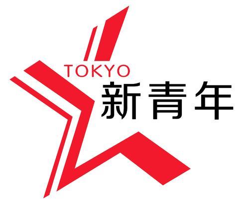 """日本华人第一自媒体""""东京新青年""""完成2000万元Pre-A轮融资"""