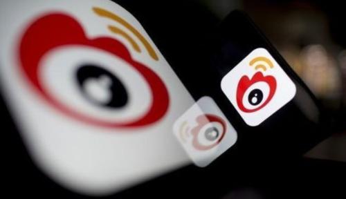 王高飞:微博已收购一直播 明年一季度重点是功能与流量打通