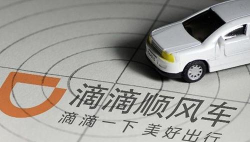 """程维柳青道歉后 给滴滴""""资源向安全和客服体系倾斜""""的不完全建议"""