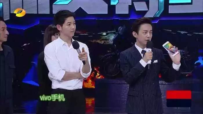 《快乐大本营》独揽vivo7亿冠名