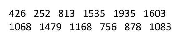 从18宫格中提取出的12组数字