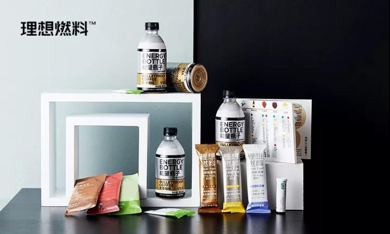 子品牌之一:理想燃料,主打防弹咖啡、能量棒等功能性低碳水食品。