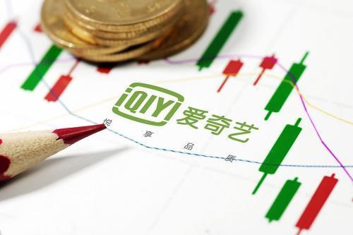 爱奇艺CEO龚宇:院线电影需要票房加互联网的多赢商业模式
