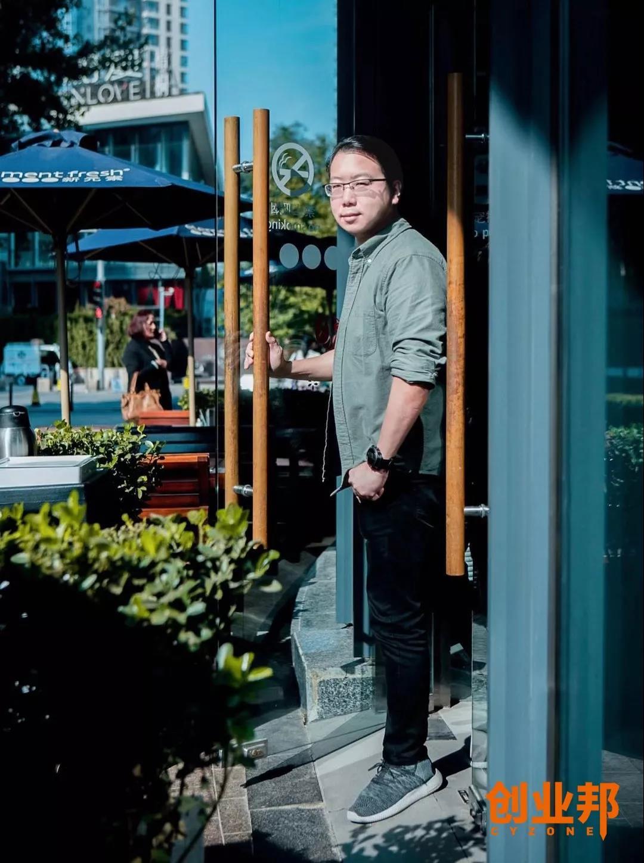 洋葱集团联合创始人聂阳德(摄影|路马视觉)