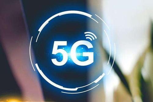 中国联通董事长曝内幕:5G不是跟电信就是跟移动合作