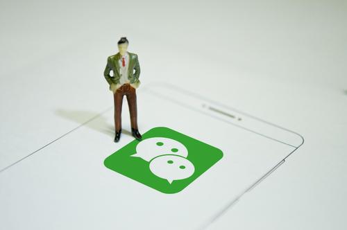 热点   微信支付与同程艺龙达成战略合作 支付分再增一应用场景