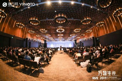 千位创业者齐聚光谷,楚馨奖再致敬武汉60家潜力企业
