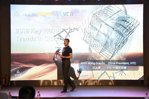 VIVE X 加速器第四期DEMO DAY活动开启 全球17支团队成功展示创新成果