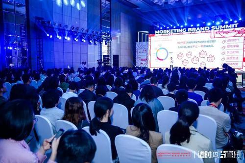 """""""重塑品牌影响力""""为何成2019营销界第一话题?—— Morketing Brand Summit 2019在沪成功举办"""