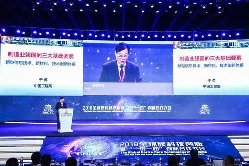 中国工程院原副院长干勇院士:我国集成电路设计制造方面依然有较大缺口
